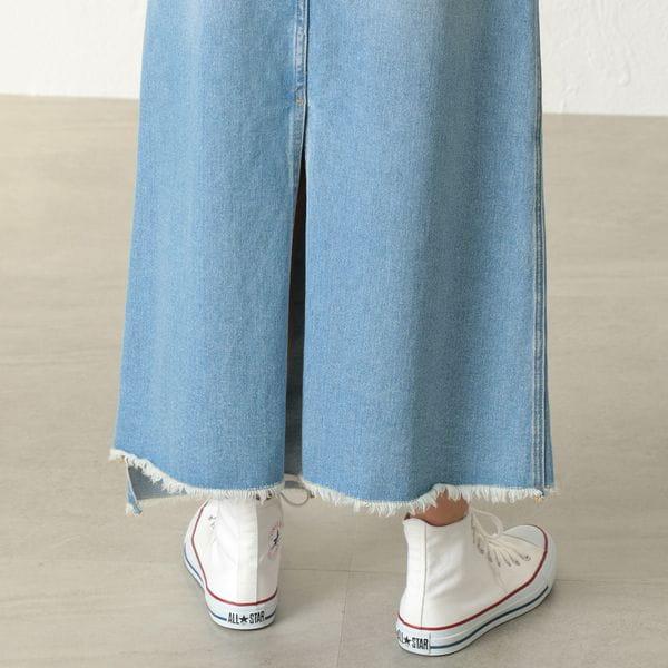 フロントラップデニムスカート